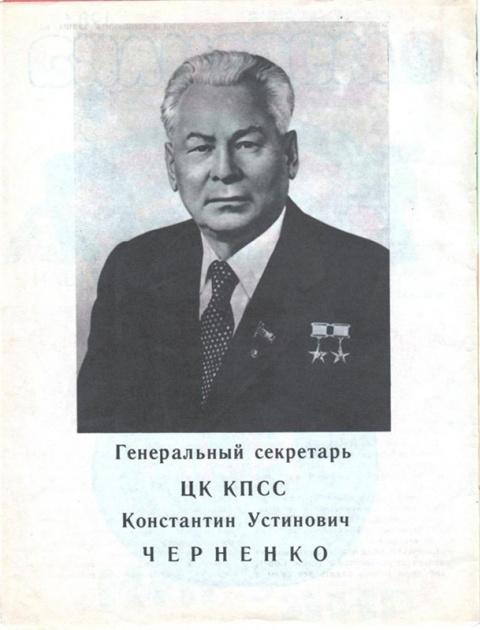Советские детские журналы. М…