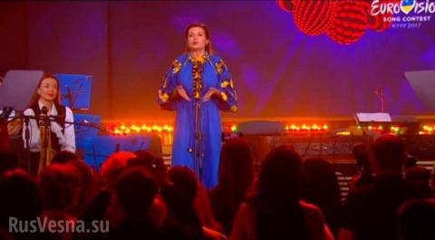 Супруга президента Украины Петра Порошенко Марина опозорилась, открывая «Евровидение-2017» в Киеве