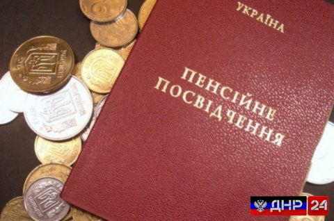 На Украине разработают закон…