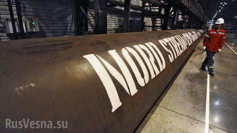 Пять европейских компаний согласились финансировать «Северный поток-2»