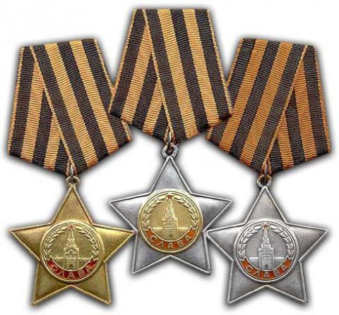 Защитим Георгиевскую ленту!!!!!