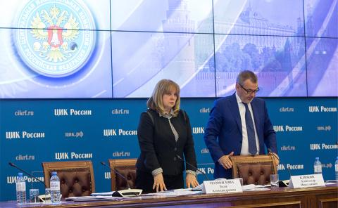 Интриги Кремля: Отставки губернаторов поднимут настроение россиянам