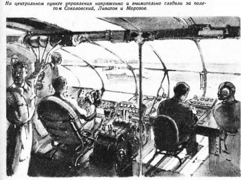 Воздушный экспресс     «Техника Молодежи» №6, 1949 год