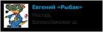 19. *****Школа Выживания - Ш…