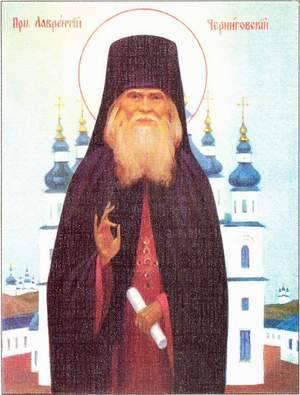 Преподобный Лаврентий Черниговский (1868-1950 г.г.). О нашем времени и грядущем антихристе