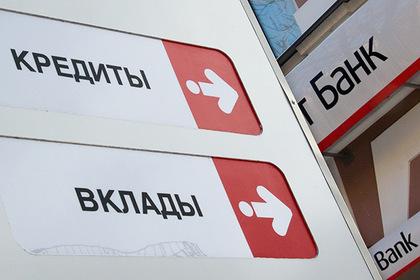 Объем вкладов населения за полгода вырос на 700 миллиардов рублей