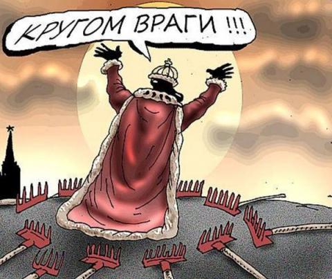 Главные враги России – дурак…