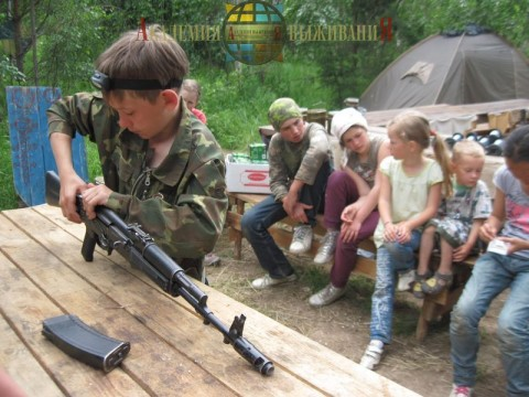 Детские программы - Трюковая подготовка, Владение оружием, Рукопашный бой, Мед.помощь