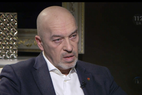 Тука: Путин считает Украину …