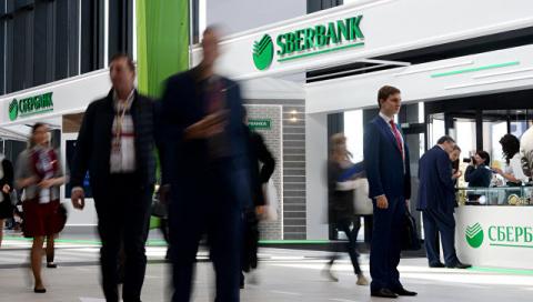 Сбербанк снизил процентные с…