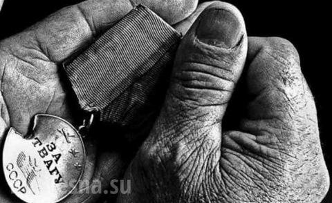 Поварихи Украины