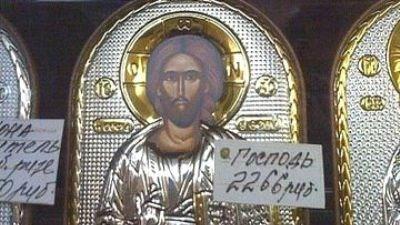 В Храме Христа Спасителя раз…