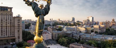 В Киеве введён план «Перехва…