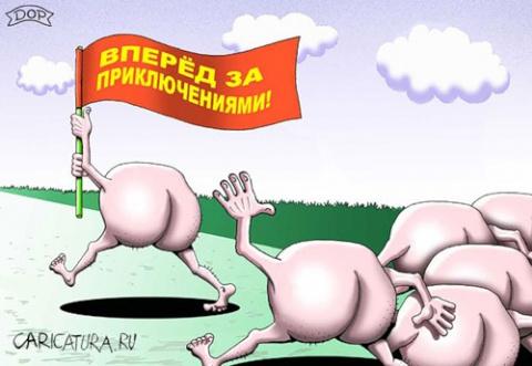 Майдауны в России — кто они?…