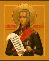 Святой праведный Феодор Ушаков (Адмирал Флота)