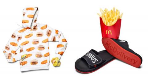 McDonalds выпустил ограничен…