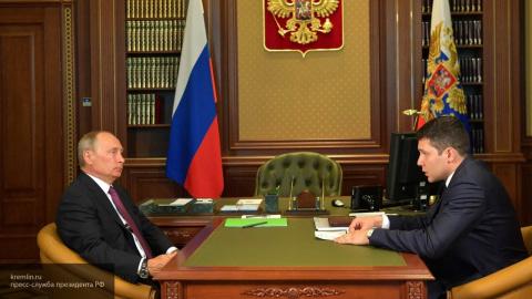 Президент РФ Путин передал п…