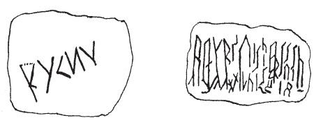 Дохристианская письменность у славян