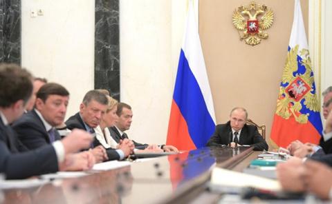 Путин потребовал закрыть свалку в Балашихе за месяц