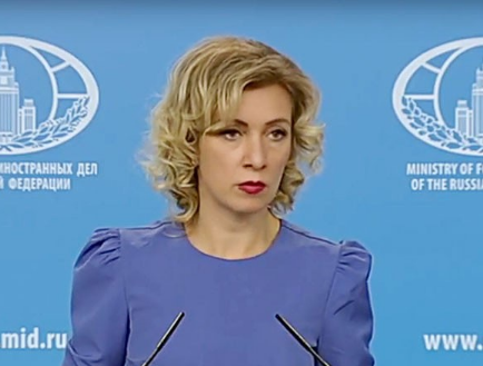 Путин присвоил Захаровой новый дипломатический ранг