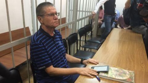 8 лет строгача Улюкаеву: за что такая беспрецедентная суровость?