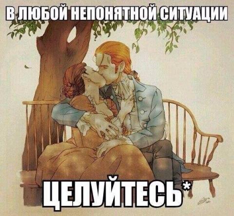 Сынок, я все еще за девушками бегаю)))