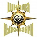 57. Школа выживания на Озернинском вдхр.