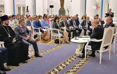 Путин предостерег общественн…