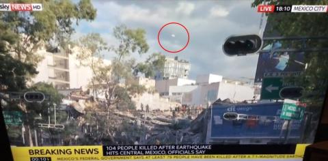 Уфологи разглядели НЛО в репортаже о землетрясении в Мексике