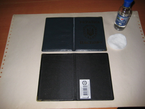Декупаж на коже и кож.заменителе: обложки на паспорт (мастер-класс)