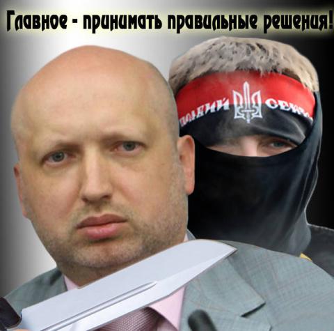 Кровь и деньги. Ввяжутся ли Россия и США в войну на Украине?
