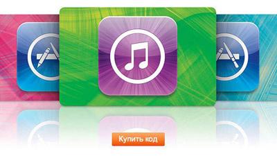 В iTunes стало возможным пла…