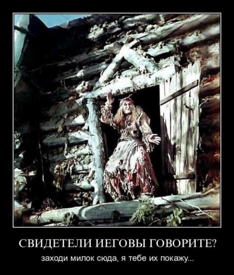 Фашистский инструмент порабощения России