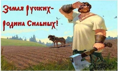 Иностранцы: о том «почему в мире бояться задирать русских туристов?»