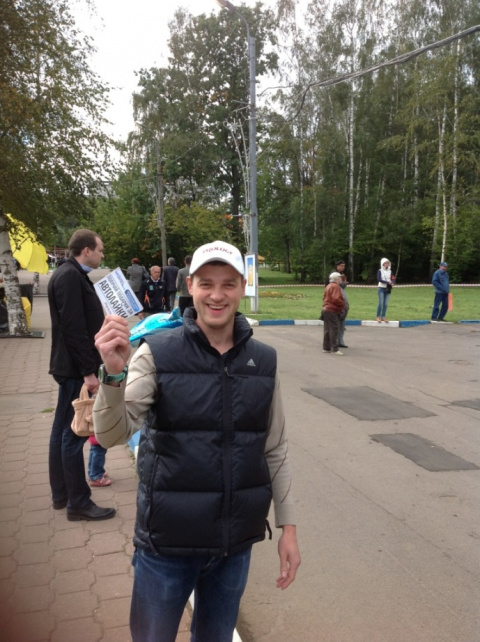 «Вежливый водитель» на Дне города в Тропарево (ЮЗАО г. Москвы)