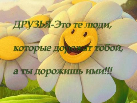 Галина Вирко