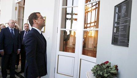 Медведев открыл вСтамбуле м…