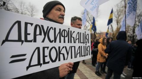 Андрей Ваджра: Хотели быть «…