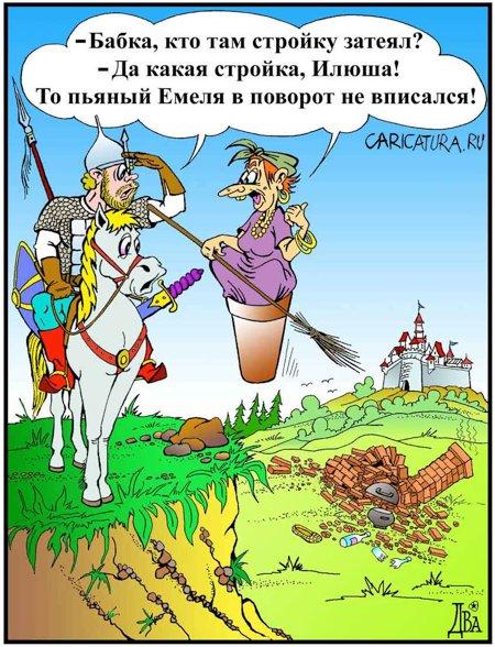 Виктор Дидюкин,