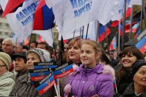 Жители подконтрольного Киеву…