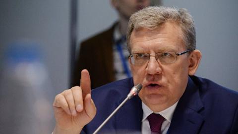 Кудрин назвал пять мифов о путях роста российской экономики