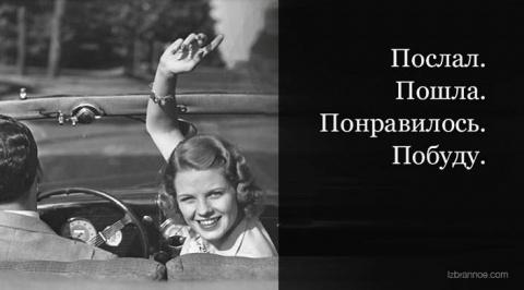 Меткие одностишья))