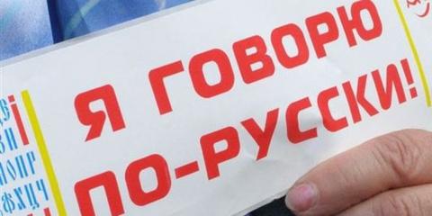 В Греции наблюдается всплеск интереса к изучению русского языка