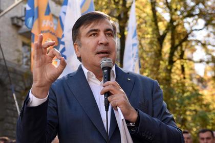Саакашвили получил штраф за …