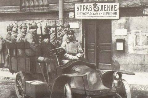 Как милиция Петрограда борол…