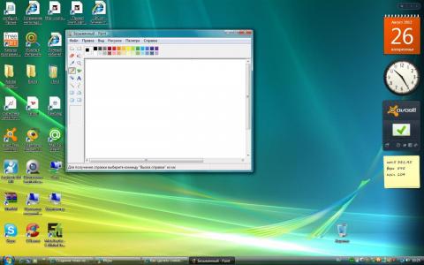 Как сделать снимок (скриншот) с экрана
