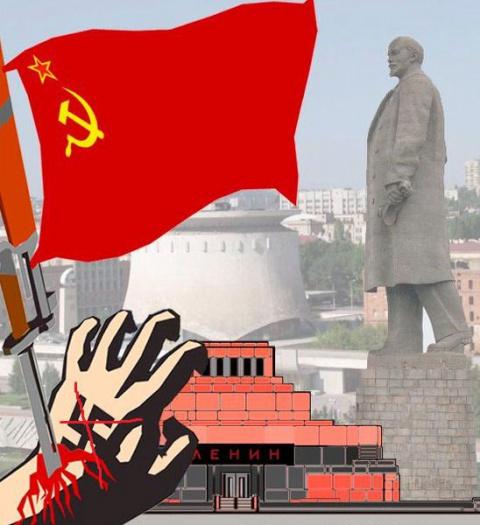 О сносе памятника В.И. Ленин…