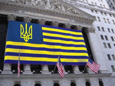 Киев и Вашингтон: найти хотя бы одно отличие