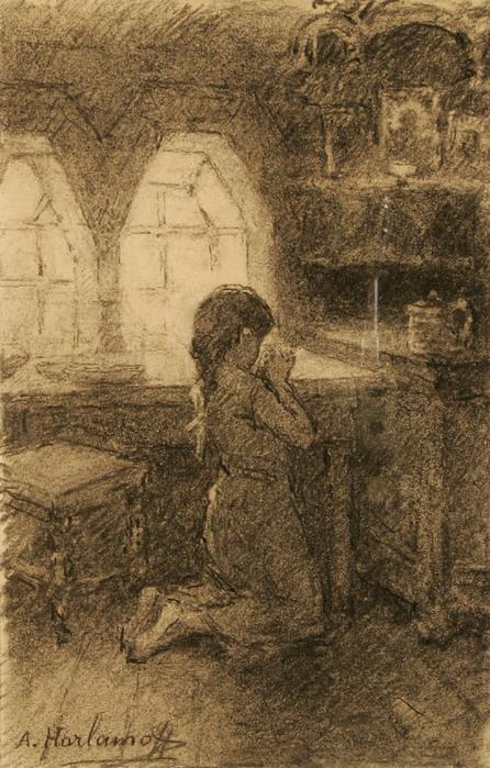 Алексе́й Алексе́евич Харла́мов (18 октября 1840, село Дьячевка, Петровский уезд, Саратовская губерния, Российская империя — 10 апреля 1925, Париж, Франция)— русский художник, мастер портрета.