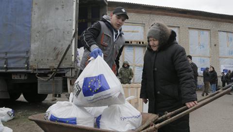 Украину признали самой бедной страной Европы